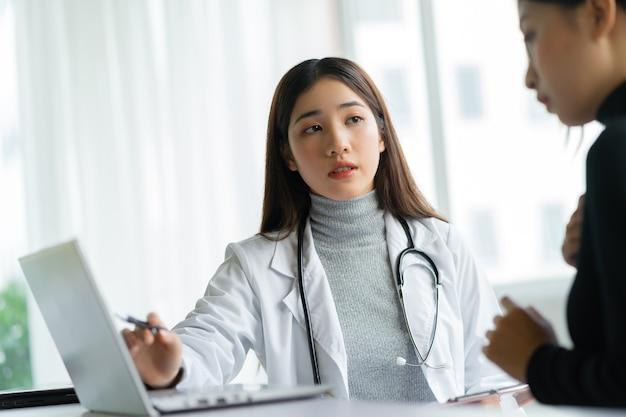 アジアの女性医師がクリニックで患者を診察しています