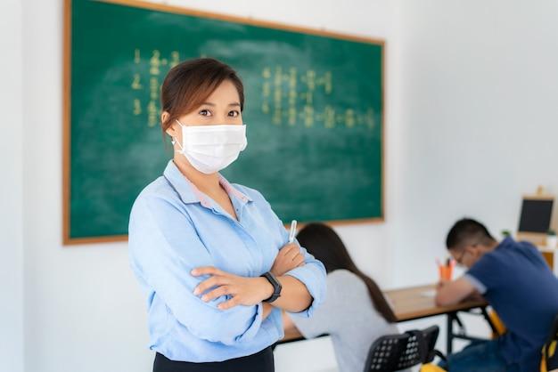 防護マスクを着ているアジアの女教師