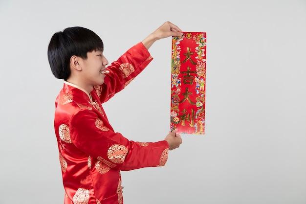전통적인 동양 의상에서 아시아 남자