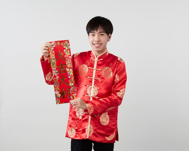 Asian man in traditional oriental costume