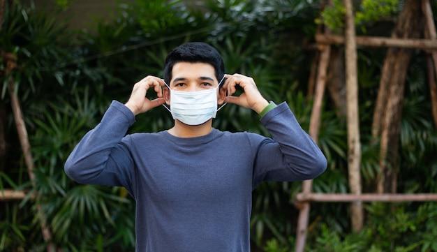 Asian man wearing a medical mask.coronavirus concept
