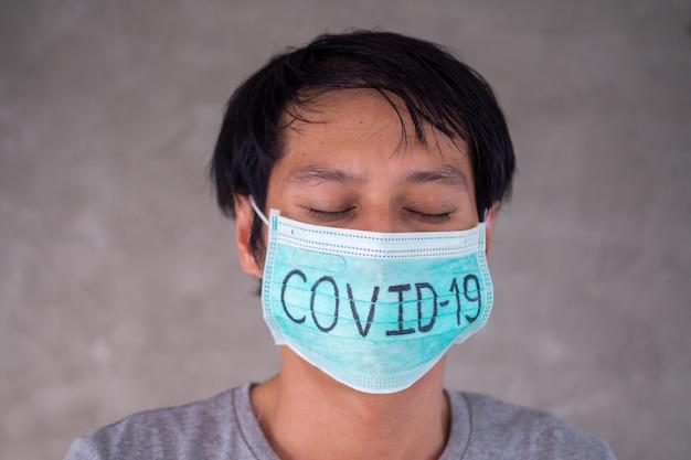 アジアの男、マスクを身に着けている心配と恐怖はcovid-19を書いています武漢での2019-ncovウイルス感染の状況は世界中に広がっています。世界の致命的な疫病保護するためのマスクされたコンセプト