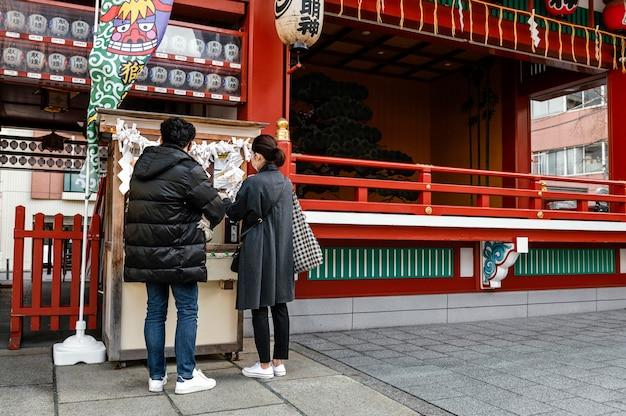 Luogo di attrazione turistica asiatica