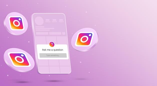 인스 타 그램 인터페이스와 3d 렌더링 주변의 아이콘이있는 전화 화면에 질문 양식을 요청하십시오.