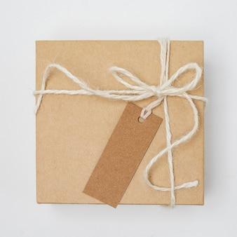 リサイクル可能な包装要素の品揃え