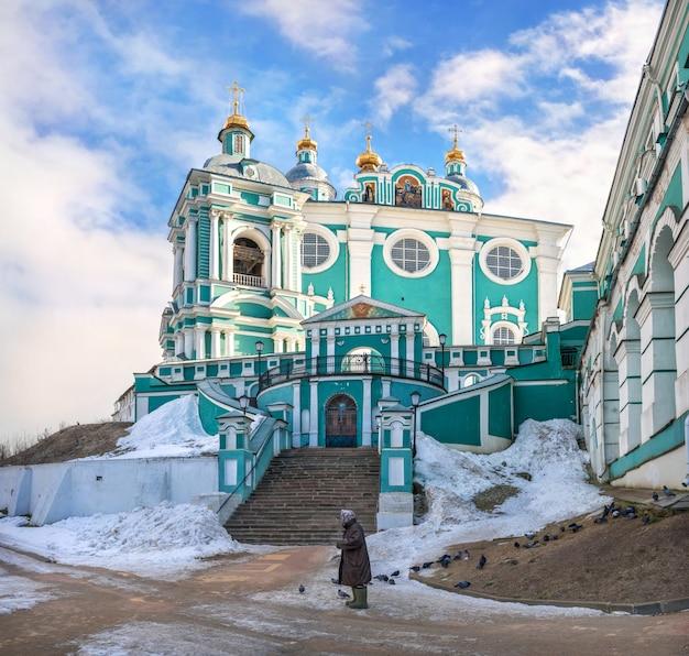 春の青い空の下のスモレンスクの仮定大聖堂と階段