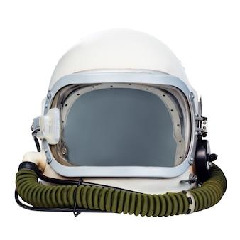 우주 비행사 헬멧 흰색 배경에 고립입니다.