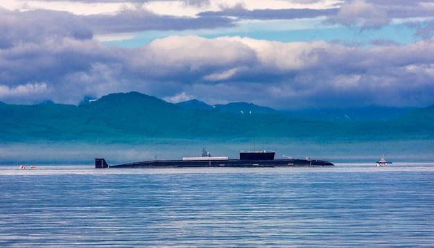 원자력 잠수함 캄차카 퍼레이드에서