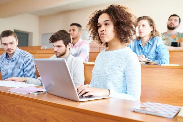 강의를 듣고 세심한 학생
