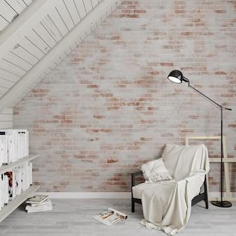 レンガの壁の前に肘掛け椅子と本がある屋根裏部屋