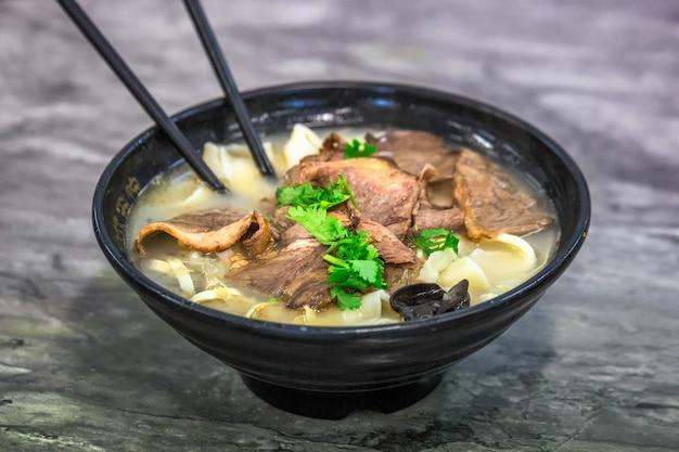 Auckland asian food