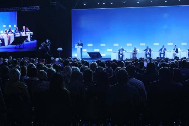 Аудитория в конференц-зале.