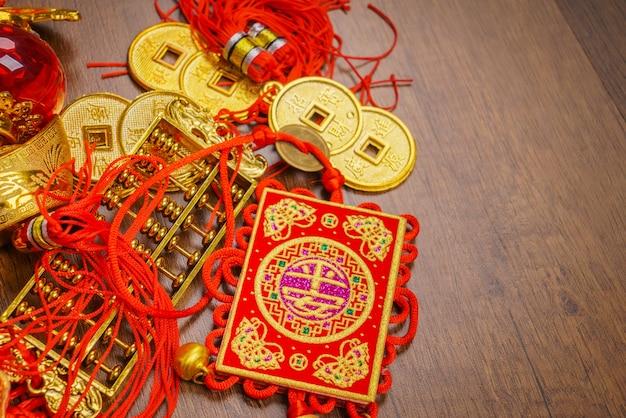 Auspicious oriental gold twin hanging