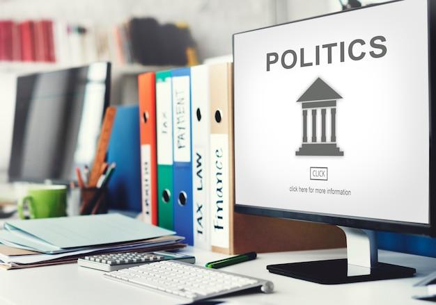Графическая концепция столпа правительства власти