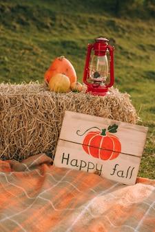 Осеннее украшение
