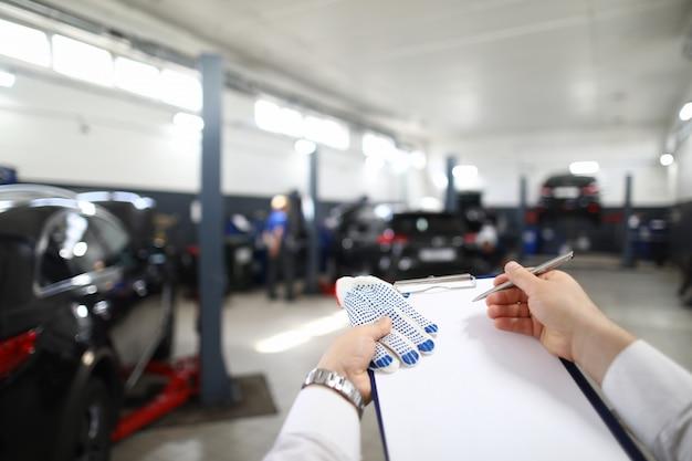 Auto maintenance and reconstruction
