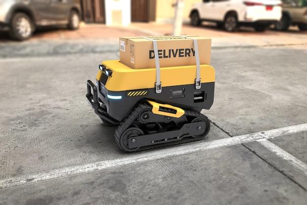 자율 배송 로봇