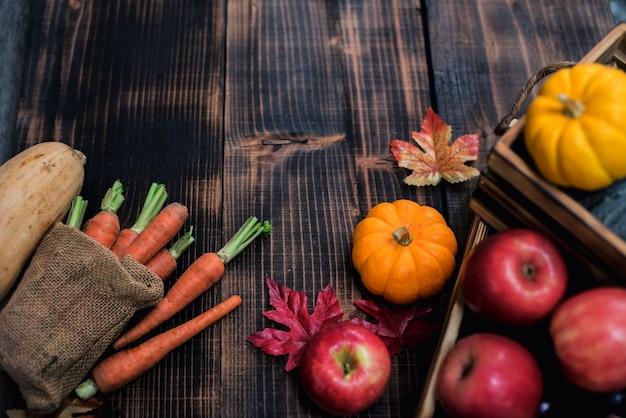秋と秋のシーズン。果物と野菜で宝庫と感謝祭のコンセプトを収穫します。