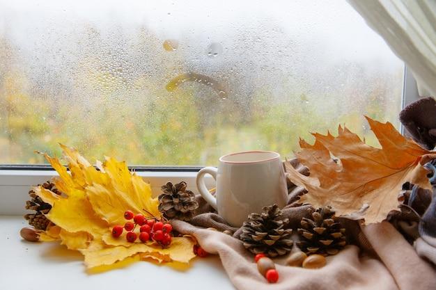秋の背景、秋の窓のティーマグ、紅葉