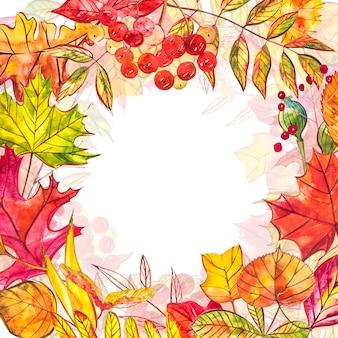 果実と黄金と赤の葉と秋の背景。水彩イラスト。