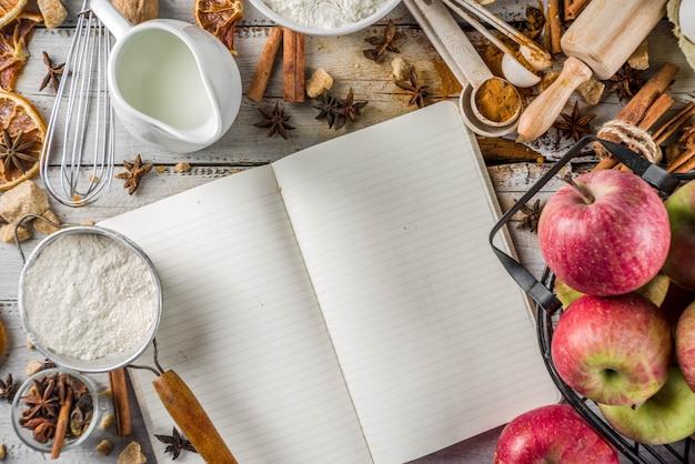 Осенняя выпечка фон
