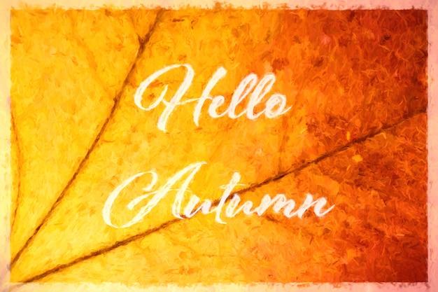 秋の色の葉が碑文でクローズアップ