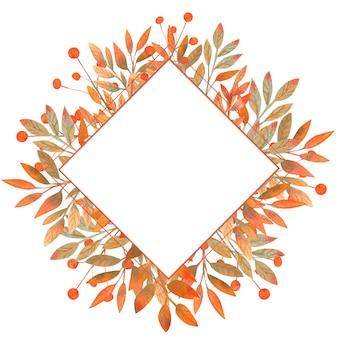 잎으로 만든 가을 다이아몬드 모양의 프레임