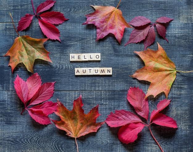 여러 가지 빛깔의 낙엽과 안녕하세요 가을 글자가있는 가을 평면 누워