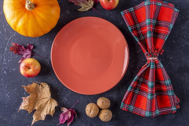 秋の収穫祭と感謝祭のテーブルセッティング