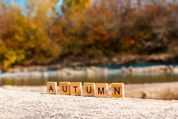 Осень надпись