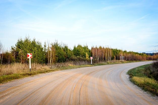 田舎の秋の風景