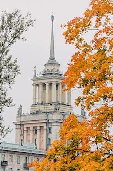 モスクワスタイルの建築の建物の秋のピーターズバーグビュー