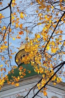 Осенний софийский собор