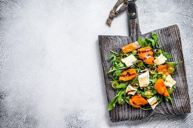 焼きカボチャとブリーチーズの秋のサラダ