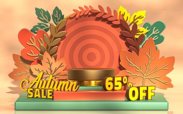 Осенняя распродажа специальное предложение скидки подиум для презентации продукта 3d-рендеринга