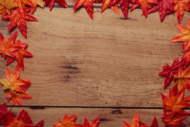 가 시즌 개념입니다. 다채로운가 단풍 나무 배경에 나뭇잎.