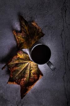 秋のお茶。秋のシーンのお茶。秋の休暇暗い気分