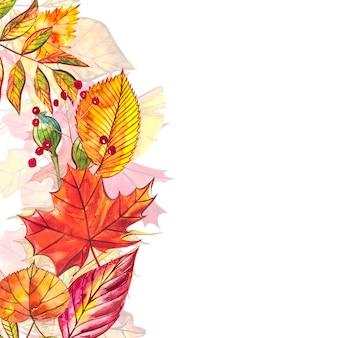 秋のテンプレートの背景。季節のillustrations.watercolorイラスト。