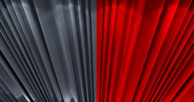 시상식은 닫힌 빨간색과 검은 색 커튼으로 배경을 보여줍니다.