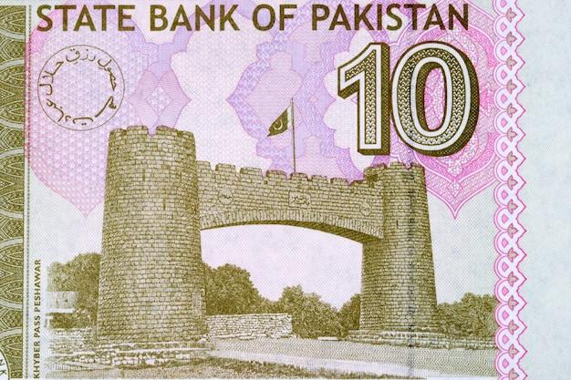 Bab ul khyber  entrance to khyber pass from pakistani money