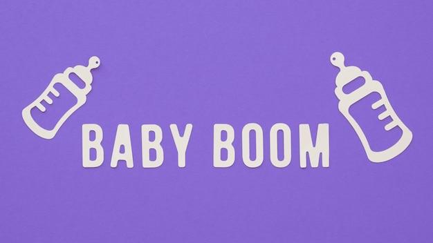 ベビーブームの不妊治療の概念