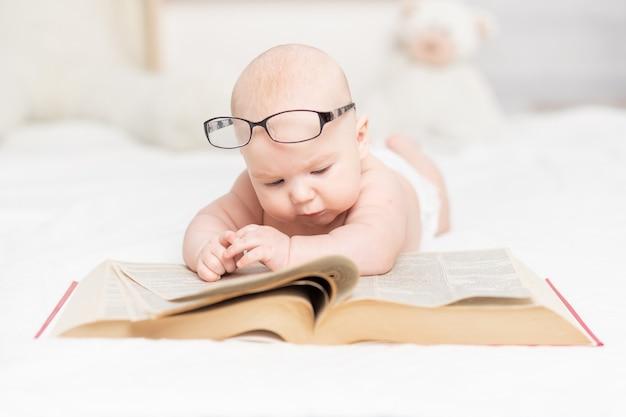 赤ちゃんが本を読んだり、保育園、学習、能力開発の概念でそれを見たりする