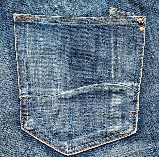 ブルージーンズのバックポケット