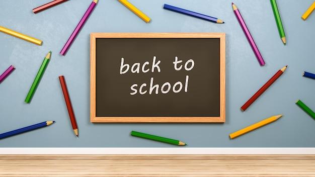 Back to school concept 3d illustration