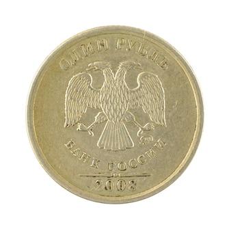 흰색 배경에 격리된 낡고 녹슨 1루블 동전 뒷면 사진