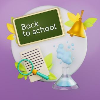 学校に戻る学校の科目の選択黒板ベル拡大鏡ノートブック3d