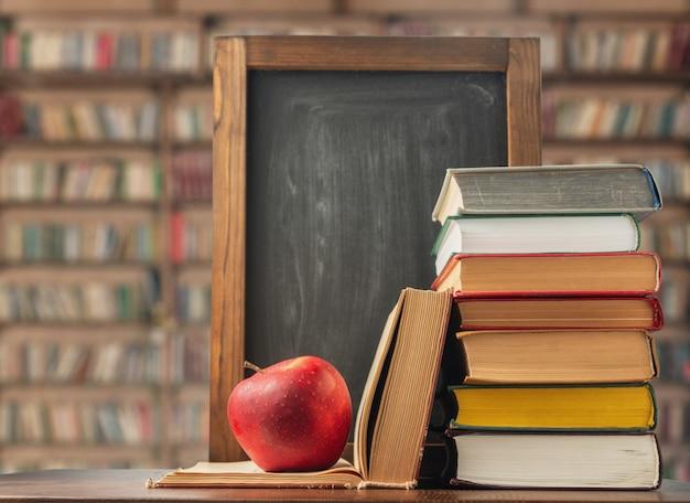 学校に戻る。本、リンゴ、チョークボード