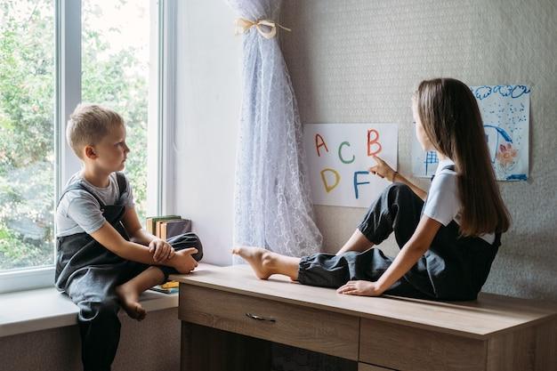 학교 홈 스쿨링 온라인 학습 가정 검역 온라인 학습 교육 학생으로 돌아가기