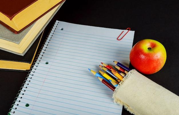 Вернуться к школьным вопросам, сложенные