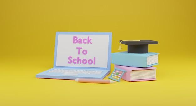 学校に戻るオブジェクト3dレンダリング